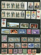 Stamp Lot Of South Africa , Mnh, Mh And Used (3 Scans)