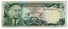 Afghanistan Billet 50 Afghanis 1977 P49 DAOUD BON ETAT