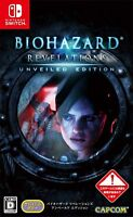 Nintendo Switch Japan Biohazard Revelations Unveiled Edition Resident Evil
