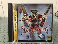 Sega Saturn Blood Factory Capcom 43218-269 SS Used [Japan Import]