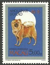 Macau - Chinesisches Neujahr Jahr des Hundes postfrisch 1994 Mi. 746 A