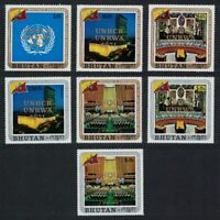 Bhutan United Nations World Refugees Year 7v 1971 MNH MI#486-492 CVEur4.50