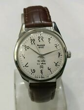 HMT JANATA DEVANAGARI (BIG HINDI NUMBERS) 17j. Hand winding vintage watch~WHITE