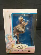 Art Storm Chobits Chii Maid Alice 1:7 Scale PVC Figure