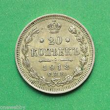 1913 Rusia 20 Kopeks SNo41647