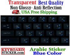 Arabic Keyboard Sticker Transparent blue letters Printed in Korea, Best Quality!