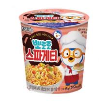 Pororo Korean Kids Paldo Spaghetti Instant Noodle Korean Food