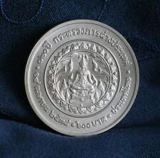 King Bhumibol Adulyadej 1995 Foreign Affairs 600 Baht Silver Unc Coin Rama 9 & 5