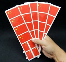 40 Removable Stickers: China Flag, Chinese Party Favors, Decals