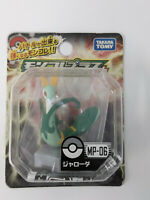 Pokemon Moncolle+ Plus Monster Collection Volcarona Figure Tomy MP-06 Japan