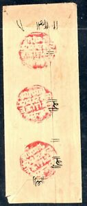 """JAIPUR LOCAL POST  Stampless Native Cover with VF Red """"Jaipur""""  Seals"""