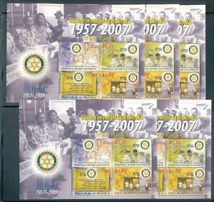 Papua New Guinea PNG 2007 ROTARY Mini Sheet MNH (FIVE SHEETS) (PAP 173)
