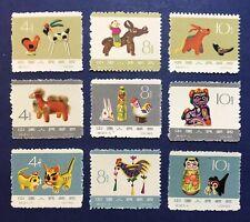 1963' China Stamps Set Of Chinese Folk Toys (9) Unused