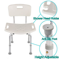 NEW Adjustable Aluminum Shower Stool Bath Aid Bench Safety Seat Upgrade Backrest