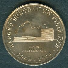 1974 25th Anniversary Banko Sentral ng Pilipinas 1 Piso Philippine Silver Coin 4