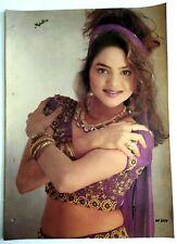 Bollywood Actor Rare Poster - Madhu Madhoo - 12 inch X 16 inch