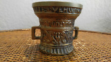 VTG 16th century style bronze alloy Pharmacist's mortar, in the Dutch manner