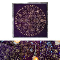 58x58CM Astrology Altar Tarot Divination Cards Table Cloth Mat Tapestry