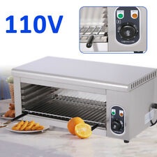 110V Electric Cheese Melter Unit Salamander Broiler Restaurant Kitchen Equipment
