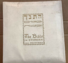 Judaica Bible In Stories & Pictures Hebrew/English