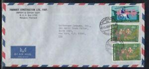 THAILAND Commercial Cover Bangkok to World Trade Center 23-8-1972 Cancel