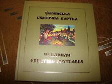"""UKRAINIAN GREETING POSTCARDS ""  Ukrainian book"