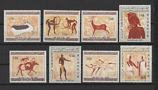 peintures rupestres Tassili années 60 ALGÉRIE 8 timbres neuf /T528