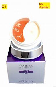 2 x Avon Anew Clinical Lift & Firm Eye Lift System