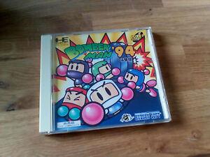 PC Engine Spiel -jap jp - CD Bomberman 94 CD