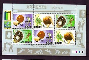 Korea Mi-Nr. 4365/7 - postfrisch als KLB - mit Basketball, Baseball