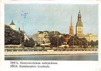 B54655 Riga Komjaunatnes krastmala latvia