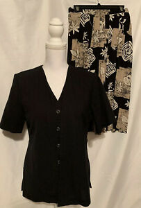 Alfred Dunner Size 10 Black Beige Layered Look Top Pleated Skirt 2 Piece Set