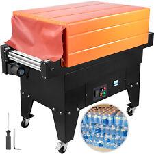 Heat Shrink Machine Shrink Tunnel Machine 17.7x9.84in Packaging Machine BS4525