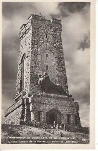 """BG Le Monument de la Liberté au sommet """"Stolétov"""" ngl C7920"""