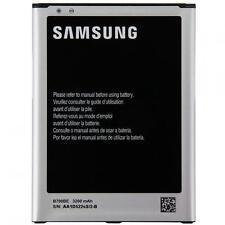BATTERIA ORIGINALE SAMSUNG EB-B700BE Battery Per Galaxy Mega 6.3 I9200 GT-i9200