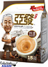 AH HUAT WHITE COFFEE EXTRA RICH Instant Rich Blend Coffee Mix (15 sachets x 40g)