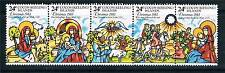 Cocos (Keeling) Is 1983 Christmas SG 103/107 MNH