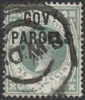 1890 SGO68  1s DULL GREEN GOVT PARCELS OFFICIAL FINE USED
