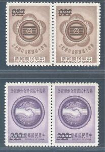 "China Taiwan 1962 40th International Cooperative Day Comm.-- "" specimen "" --"