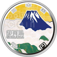 SHIZUOKA 47 Prefectures (30) Silver Proof Coin 1000 Yen Japan Mint 2013