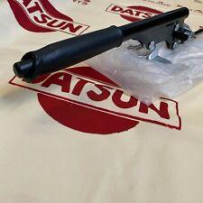 Datsun 1200 Ute Parking Hand Brake Control Ass'y Genuine (Fits NISSAN B120 B122)