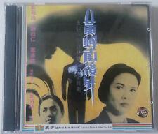 黃蜂尾後針 Murder RARE HK VCD (1993) 鄭裕玲 Carol Cheng 劉松仁 Damian Lau 葉德嫻 Deannie Yip