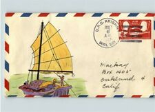 Hand Painted, USS KRISHNA Navy cancel, 1947 on Airmail envelope