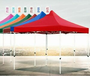 Tents Top Roof Waterproof Garden Canopy Outdoor Awning Tent Sunshade Shelter New