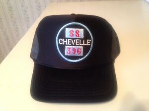 coolgood Baseball CapCasual Snapback 1970-Ch-evy-Chevelle-SS-Coupe-Outline-Car Design Mesh Hats
