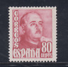 ESPAÑA (1948/54) NUEVO SIN FIJASELLOS MNH - EDIFIL 1023 (80 cts) FRANCO - LOTE 4