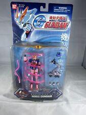 Bandai G Gundam Mobile Fighter Noble Gundam Action Figure MOC SEALED NEW