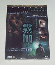 "Terence Yin Chi-wai ""Nebel"" Eugenia Yuen Lai-Kai HK Version Region 3 DVD"