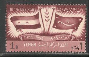 Yemen #92 (A21) VF MNH - 1959 1b Flags of UAR and Yemen