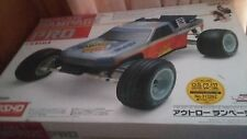 Vintage Kyosho outlaw rampage pro nib super rare, this is the most rare version